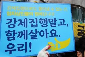 [단독]서촌 '궁중족발' 가스배관 끊어버린 관리인 벌금형