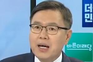 """'이부망천' 정태옥, 검찰 조사에서 """"비하 뜻 없었다"""" 주장"""