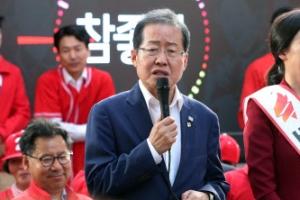 홍준표, 선거법 위반 논란…선관위, 경위 파악 나서