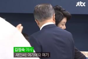 """김정숙 여사 """"재인씨~""""…사전투표 때 문 대통령 챙기는 모습"""