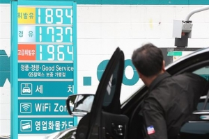 무서운 휘발유값… 7주째 고공행진