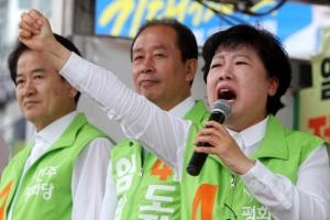 [포토] '민주평화당 합동 유세' 조배숙 대표 지지 호소
