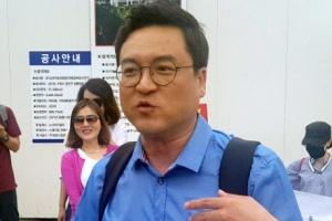 [포토] '혜경궁 김씨는 이재명 후보의 부인'…이정렬 변호사 고발