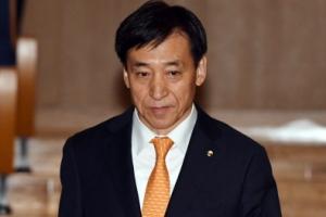 [서울포토] 이주열 총재, 한은 창립 68주년 기념식 참석
