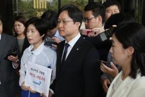 한나라·새누리당 댓글조작 의혹 '드루킹' 수사지휘 부서 배당