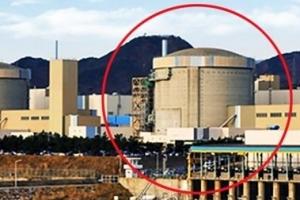 """월성 3호기 계획정비 중 냉각재 일부 누설…""""방사선 안전"""""""