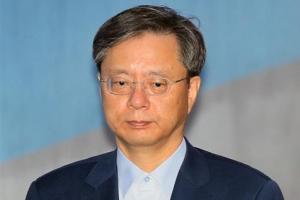 법원, 우병우 전 민정수석 보석 신청 기각