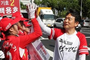 [포토] 선거운동원들과 하이파이브하는 남경필