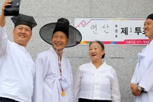 """101살 할머니도, 외국인노동자도… """"한 표가 세상 바꾼다"""""""