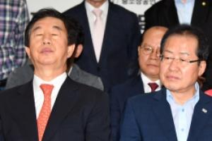 """'벌집' 된 한국당… """"홍준표 사퇴하라"""" 내홍"""