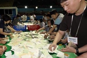 6·13 지방선거 투표율 23년만에 60% 돌파…꼴찌는 또…