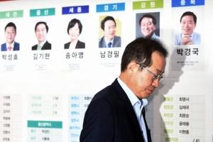 [서울포토] '후보들 뒤로하고 자리 뜨는' 자유한국당 홍준표 대표
