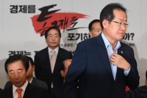 "TK로 쪼그라든 제1야당… 한국당 내부서도 ""홍준표 물러나라"""