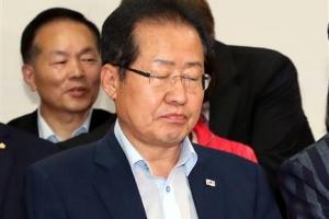 홍준표, 이르면 내일 대표직 사퇴…'선거 참패' 책임