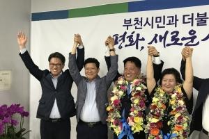 """[6·13 지방선거] 장덕천 부천시장 당선자 """"시민을 주인으로 섬기며 초심으로 약속을…"""