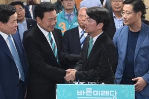 서울시장 3위 안철수…바른미래당 존립까지 흔들리나