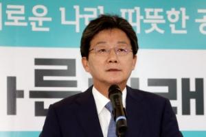 """유승민 대표 사퇴…""""보수정치 혁신의 길 찾겠다"""""""
