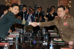 [서울포토] 10년 6개월여만에 열린 남북 장성급회담