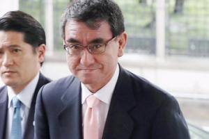 [서울포토] 한미일 외교장관 회담 참석한 고노 다로 日 외무상