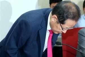 홍준표, '선거참패' 책임 대표 사퇴…김성태 대행 체제로 전환(종합)