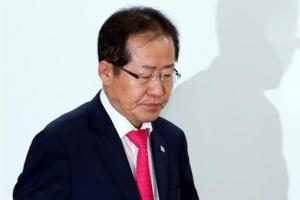 """홍준표 변호사 개업 신청 이유 """"이명박 전 대통령…"""""""