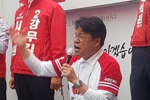 """""""선거 쉬워졌다"""" 장제원 과거 발언 재조명"""