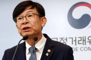 """김상조 """"갈길 멀지만 비가역적 재벌개혁 시작""""…취임 1년 자평"""