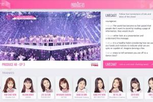 CJ E&M '글로벌 티빙' 론칭… '프로듀스48' 전 세계 실시간 서비스