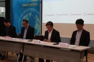 '글로벌 스타벤처 발굴·육성 플랫폼 구축 사업' 킥오프 행사 개최