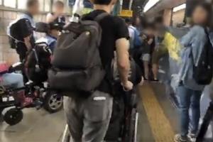 [영상] 지하철 1호선, 장애인 단체 시위로 한때 열차 운행 지연