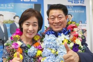 """[6·13지방선거] 박승원 광명시장 당선자 """"새로운 자치분권시대 시민과 함께 새로운 …"""