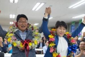 """엄태준 이천시장 당선자 """"사회적 약자에게 힘 되는 시정 펼치겠다"""""""