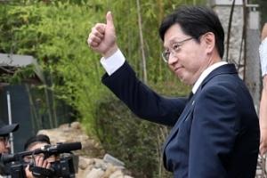 """""""도민과 소통·경남경제 살려달라"""" 한목소리… 드루킹 특검 우려도"""