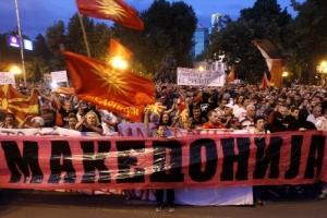 마케도니아 국호 변경 타결… 내부 갈등은 더 키웠다