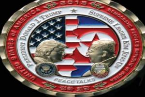 미 백악관, 북미정상회담 기념주화 공개…문대통령도 등장