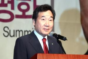 """이낙연 """"DJ 못다 이룬 꿈, 문재인 정부가 이룰 것"""""""