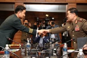 남북, 동·서해지구 軍통신선 완전복구 합의…다른의제 조율실패