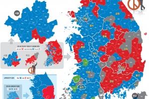 기초단체장 민주당 151:한국당 53… 풀뿌리까지 '파란'