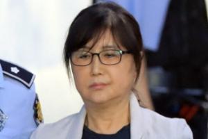 특검, '국정농단' 최순실 항소심서 징역 25년 구형
