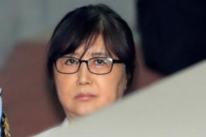 """최순실, 항소심서 징역 25년 구형하자 """"적당히들 하지"""""""