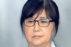 특검 '국정농단' 최순실 징역 25년 구형