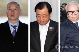 법원, 박근혜 정부 국정원장들 징역 3년 이상 구형