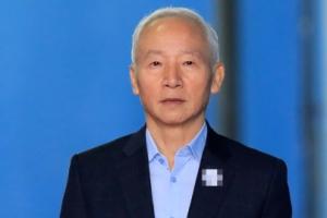 '특활비 상납' 남재준 징역 3년…이병기·이병호 3년6개월
