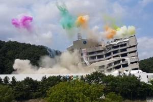 (영상) 순식간에 발파 해체되는 옛 한국가스공사 사옥