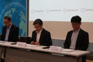 '글로벌 스타벤처 발굴・육성 플랫폼 구축 사업' 킥오프 행사 개최