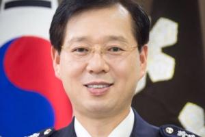 해양경찰청장에 조현배 부산청장 내정