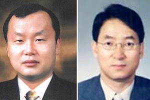 文대통령, '드루킹 사건' 특검보에 박상융·김대호·최득신 임명