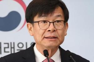 """""""한진 총수일가 '통행세' 외  다른 여러 혐의도 조사 중"""""""