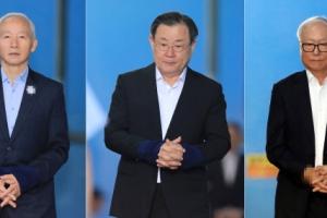 검찰, 국정원장 3명 '특활비 뇌물 무죄' 판결 불복해 항소