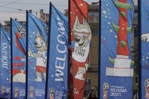[핵잼 라이프] 월드컵 보러 러시아로?… 홍역 예방접종 받으세요!